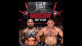 UFC Moscow: Алексей Олейник против Марка Ханта