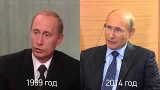 Путина подменили!!!