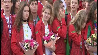 Вести Татарстан от 17 августа
