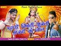 Raju Punjabi Hit Song 2018- Mharo Vinti Sunlo  || VR BROS || New Haryanvi  Song By Raju Punjabi