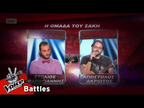 Στέλιος Ψαρογιάννης vs Απόστολος Ακριώτης - Sweet home Alabama | 4o Battle | The Voice of Greece