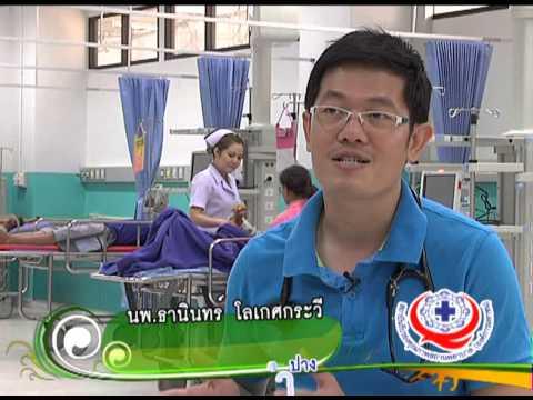 15 โรงพยาบาลผ่าตัดหลอดเลือด