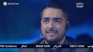 تحميل و استماع Arab Idol الأداء أحمد جمال أحلف بسماها وترابها MP3