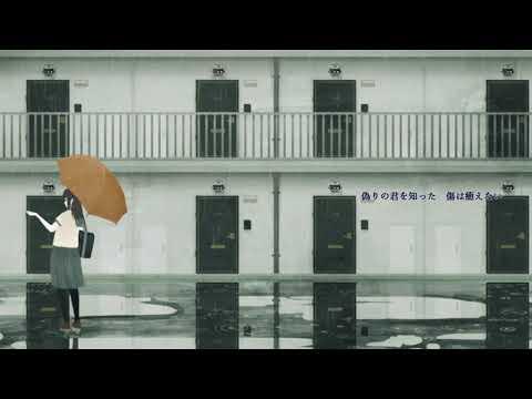 【音街ウナ・鏡音リン】ありふれる【初音ミク・鏡音レン】