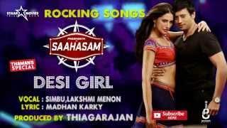 free download Desi Girl - Official Lyric Video   Saahasam   STR, Lakshmi Menon   Prashanth   Thaman SSMovies, Trailers in Hd, HQ, Mp4, Flv,3gp