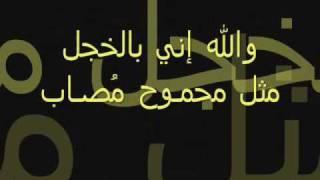 مشاري العفاسي لا اله الا الله --مع الكلمات
