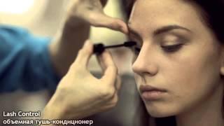 Make up с использованием косметики Ellis Faas и Anastasia Beverly Hills