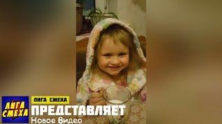 Дети матерятся Смешно до слез #7 | Смешные дети