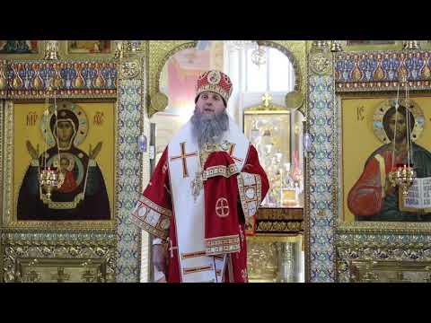 Слово митрополита Даниила в неделю о самарянке