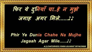 Tere Dil Mein Zara Si Karaoke .तेरे दिल   - YouTube