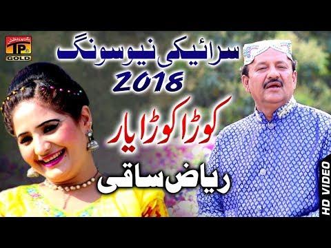 Kora Kora Dhola - Riaz Saqi - Latest Song 2018 - Latest Punjabi And Saraiki