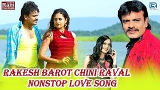 Rakesh Barot, Chini Raval ના NONSTOP LOVE SONGS | Full HD Video | જોવો ગમશે ગીતો તમને