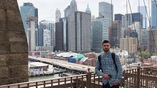 Я в Нью-Йорке. Бетонные джунгли. Таймс Сквер. Эмпайр Стейт Билдинг. Бруклинский мост