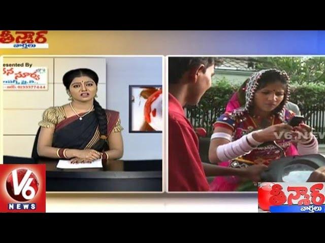 Mangli Funny Conversation With Savitri Mar 21, 2016