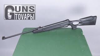 Пневматическая винтовка Чайка 12 от компании CO2 - магазин оружия без разрешения - видео 1