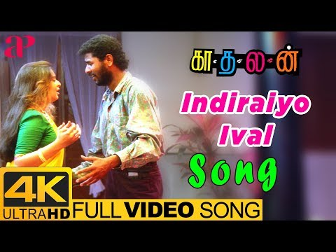 Download mukkala mukabla tamil full hd video song from