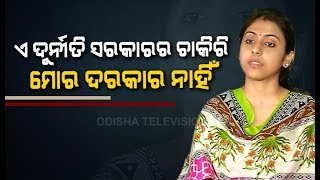 Arrested IAS Officer Bijay Ketan's Wife Speaks Exclusively To OTV