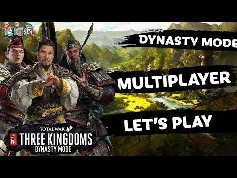 三國系列的遊戲真是華人的心頭好