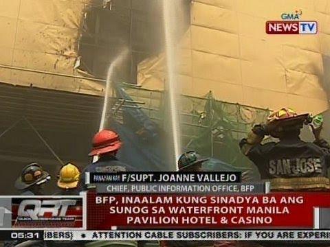 [GMA] QRT: Panayam kay F/Supt. Joanne Vallejo, Chief, Public Information Office, BFP