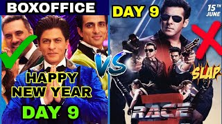 Race 3 Boxoffice Collection vs Happy new year Collection, Salman Khan vs Shahrukh Khan, Race 3