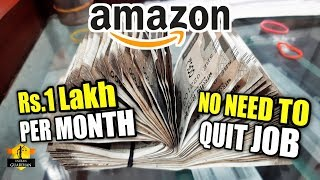 How to Earn 1 Lakh per Month | Without Selling Any Product | Amazon Affiliate Program
