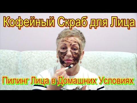 Как избавиться от пигментных пятне на лице