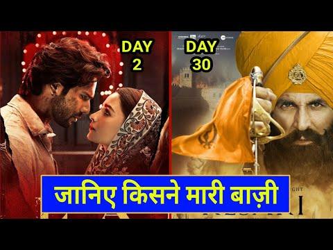 Box Office Collection Of Kalank,Kesari Box Office Collection,Akshay Kumar,Varun Dhawan,Review Bazaar