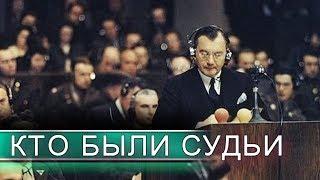 Почему у Кремля не было своего Нюрнберга
