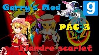 플랑드르 스칼렛  - (동방 프로젝트) - [Garry's Mod]게리모드 동방 Touhou PAC - 플랑도르 스칼렛 Flandre Scarlet