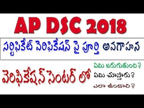 AP DSC 2018 Certificate Verification Process in Verification Centers ...