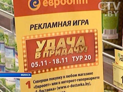 Одноклассники 2013 удача смотреть онлайн