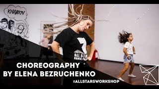 Open_Kids-Стикером Choreography by Елена Безрученко All Stars Junior Workshop
