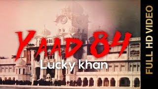 Yaad 84  Lucky Khan