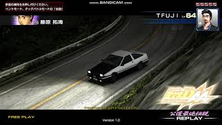 Initial D Arcade Stage 6 AA | VS Young Takumi