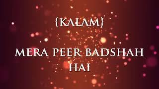 mera peer badshah hai qawwali mp3 - 免费在线视频最佳电影电视