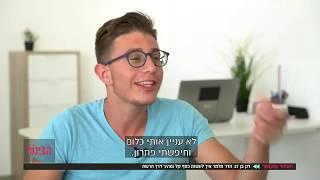 הדר אשוח ב״צינור״: הילד שמלמד ישראלים להרוויח אלפי שקלים בחודש נחשף לראשונה (150€ בשידור חי)