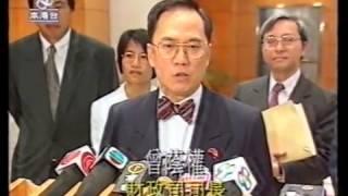 《亞洲電視》本港台 六點鐘新聞 (1999-4-29)