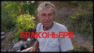 Браконьеры на Герасимовке 21.09.2017