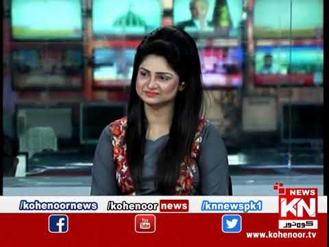kohenoor@9 27 August 2019 | Kohenoor News Pakistan