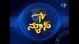 7 AM ETV Telugu News | 20th April 2018