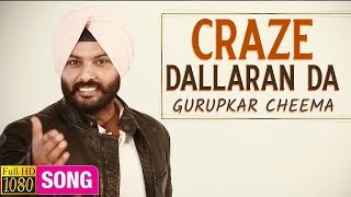 CRAZE DALLARAN DA  GURUPKAR CHEEMA  LATEST OFFICIAL FULL VIDEO SONG 2017  BATTH RECORD