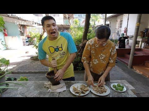 น้ำพริกป่นปลาทู ใส่ปลาร้า สไตล์ครัวครูตั๊ก Spicy Tuna Dipping Sauce
