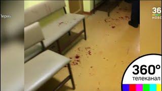 Пермскую школу, где произошла поножовщина, закроют на два дня