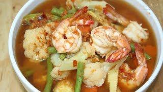 วิธีทำแกงส้มผักรวมกุ้งสด/Sour soup Shrimp