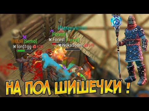 Рейд в дуо ! Везение не на нашей стороне ... Frostborn: Action RPG