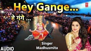 gratis download video - हे गंगे Hey Gange I MADHUSMITA I New Ganga Maa Bhajan I Full Audio Song