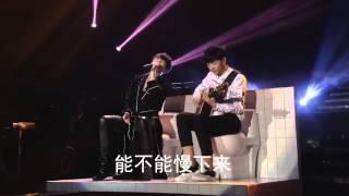 2015 Mars Concert