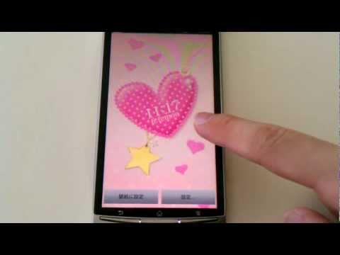 Video of pink heart LW [FL ver.]