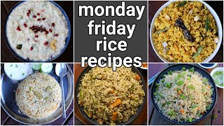 monday 2 friday lunch box rice recipes | instant rice & pulao recipes for weekdays | pulao recipes