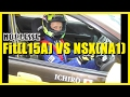 Honda Fit (L15A) VS Honda NSX